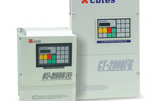 CUTES CT-2000FG AC inverter